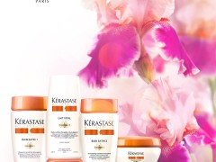 Kérastase NUTRITIVE IRISOME